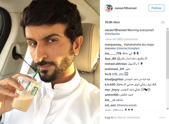 Nasser bin Hamad Al Khalifa på instagram