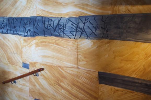 Illustration af de formodede runeinskriptioner. Foto: Helene Johanne Christensen